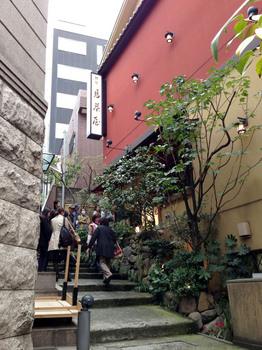 2015花見 9鳥茶屋は混んでいた.jpg
