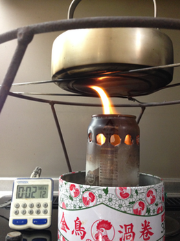 350-180㏄燃焼実験-10 2分経過.png