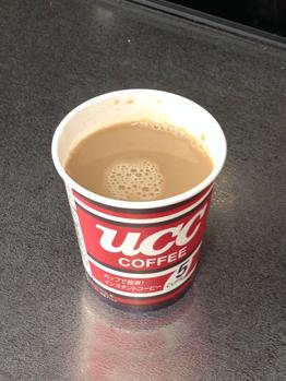 350-180㏄燃焼実験-17コーヒー入りました.png