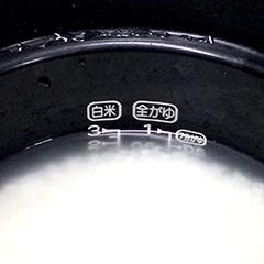 3合炊き01 米三合.jpg