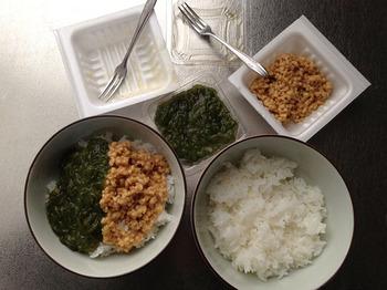 めかぶと納豆の2色丼 3盛り付け.jpg