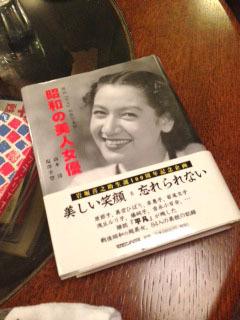 キイトス 銀幕の女優-1.jpg