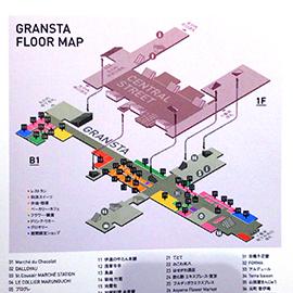 東京駅中 05 フロアマップ.jpg