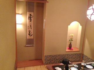 鳥茶屋 個室-1.jpg